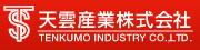 天雲産業株式会社